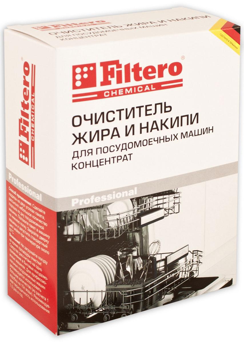 Filtero 706 очиститель жира и накипи в посудомоечных машинах, 250 г706Накопленные загрязнения на внутренних поверхностях посудомоечных машин вызывают ряд проблем в эксплуатации прибора. Накипь на нагревательных элементах может привести к поломке, а накопленный жир – к появлению неприятных запахов и явиться причиной слабой моющей способности машины. Очиститель жира и накипи для посудомоечных машин Filtero 706 удаляет любые загрязнения с внутренних деталей посудомоечных машин. Эффективно и безопасно борется с жиром и известковыми отложениями. Полностью удаляет накипь Очищает фильтры машины, сливные шланги от жира Избавляет от неприятных запахов Улучшает результат мойки Рекомендовано для AEG, Ariston, Bosch, Electrolux, Miele, Indesit.