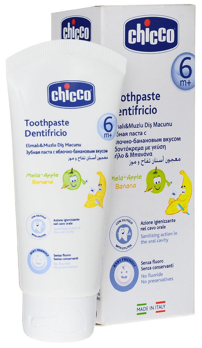Chicco Зубная паста детская со вкусом яблока и банана с ксилитолом от 6 месяцев 50 мл chicco зубная паста со вкусом яблока и банана