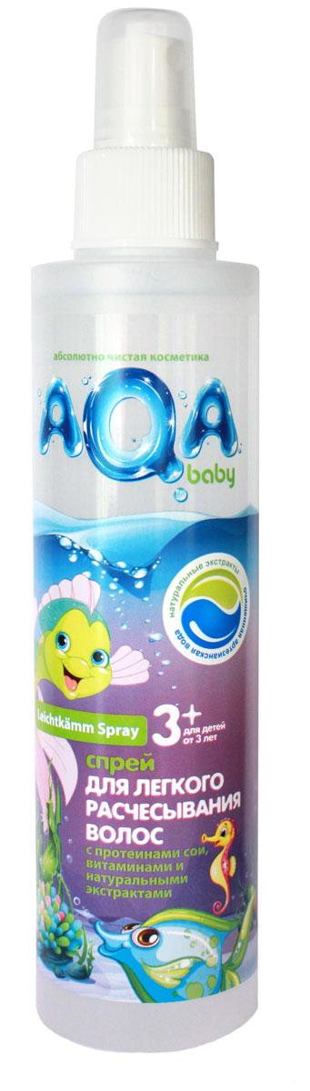 AQA baby Спрей для легкого расчесывания волос 200 мл