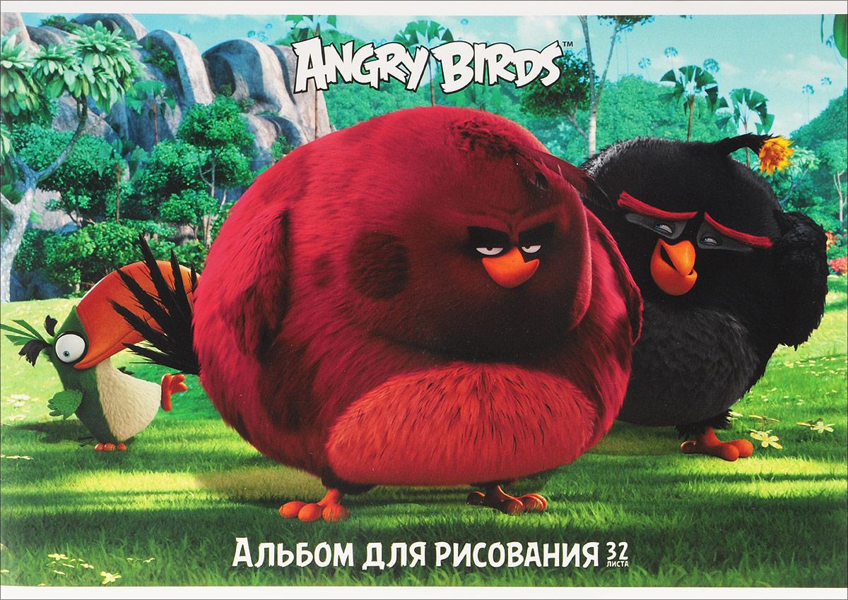 Hatber Альбом для рисования Angry Birds 32 листа 1531505572Альбом для рисования Hatber Angry Birds непременно порадует маленького художника и вдохновит его на творчество.Альбом изготовлен из белоснежной бумаги с яркой обложкой из плотного картона, оформленной изображением героев популярной игры Angry Birds. Внутренний блок альбома состоит из 32 листов бумаги. Способ крепления - металлические скрепки. Высокое качество бумаги позволяет рисовать в альбоме карандашами, фломастерами, акварельными и гуашевыми красками.
