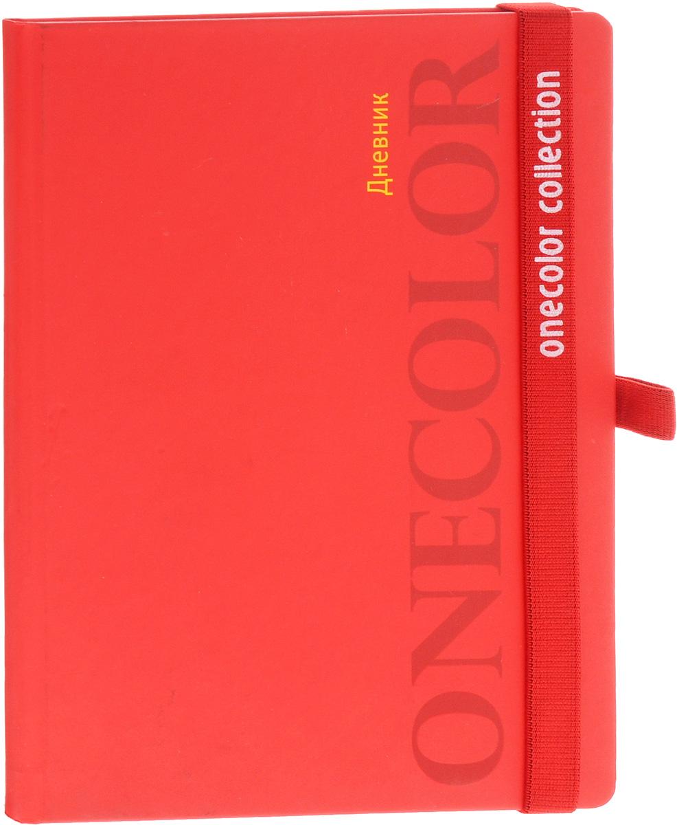 Апплика Дневник школьный One Color цвет красный665-SBШкольный дневник Апплика One Color в твердой обложке на резинке понравится любому школьнику. Дневник имеет сшитый внутренний блок, состоящий из 48 листов белой бумаги с линовкой черного цвета. Первая страница дневника представляет собой анкету для личных данных владельца, также на ней находятся телефоны экстренной помощи. На следующих страницах находятся гимн Российской Федерации, список преподавателей, расписание внеклассных и внешкольных занятий, расписание уроков по четвертям, расписание факультативных занятий, заметки классного руководителя и учителей. На последних страницах дневника имеются сведения о заданиях на каникулы, список литературы для чтения, сведения об успеваемости и поведении ребенка за учебный год, список одноклассников и справочный материал по различным предметам. В конце дневника имеется картонный конверт.Дневник - это первый ежедневник вашего ребенка. Он поможет ему не забыть свои задания, а вы всегда сможете проконтролировать его успеваемость.