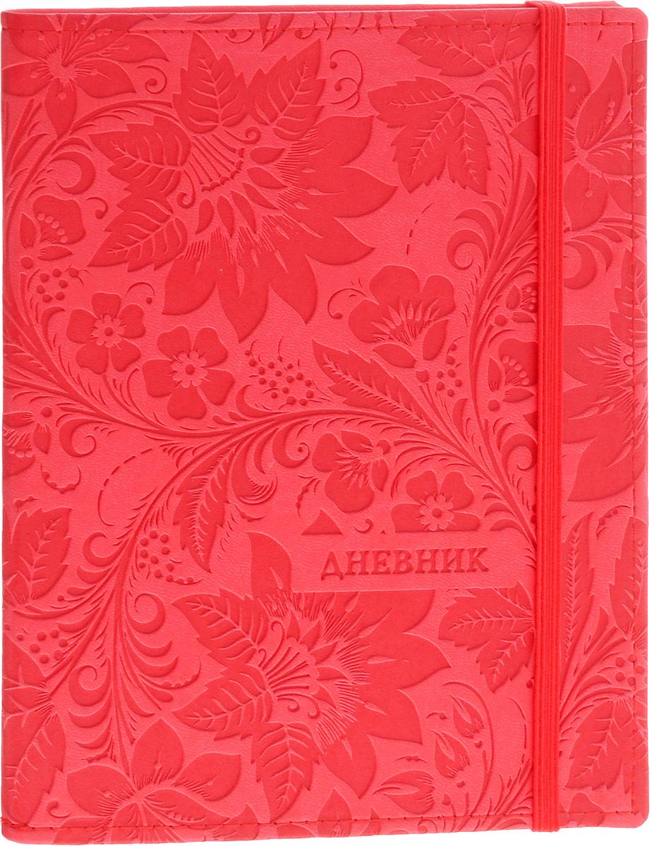 Апплика Дневник школьный Цветочный орнамент - 2С1695-04Школьный дневник Апплика Цветочный орнамент - 2 на резинке понравится любому школьнику. Обложка выполнена из высококачественной искусственной кожи, что придает ему опрятный и строгий внешний вид. Дневник имеет сшитый внутренний блок, состоящий из 48 листов белой бумаги с линовкой синего цвета. Первая страница дневника представляет собой анкету для личных данных владельца, также на ней находятся телефоны экстренной помощи. На следующих страницах находятся гимн Российской Федерации, список преподавателей, расписание внеклассных и внешкольных занятий, расписание уроков по четвертям, расписание факультативных занятий, заметки классного руководителя и учителей. На последних страницах дневника имеются сведения о заданиях на каникулы, список литературы для чтения, сведения об успеваемости и поведении ребенка за учебный год, список одноклассников и справочный материал по различным предметам. Дневник - это первый ежедневник вашего ребенка. Он поможет ему не...