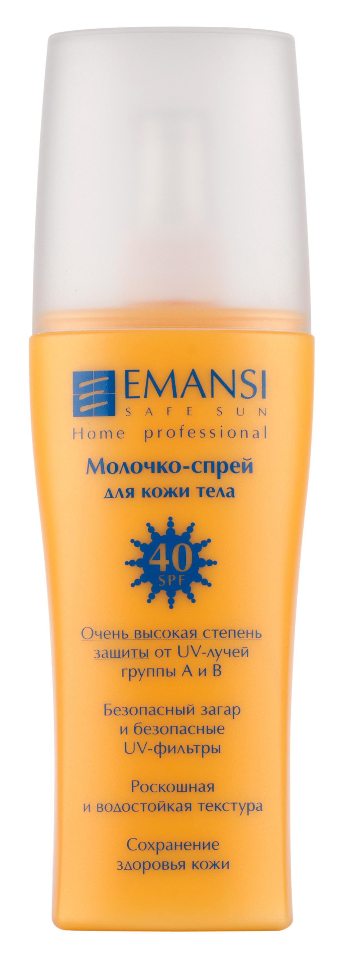 Emansi Молочко-спрей для кожи тела Safe sun SPF 40, 150 млFS-00897- Высокая степень защиты от UV-лучей группы А и В- Безопасный загар и безопасные UV-фильтры- Роскошная и водостойкая текстура - Сохранение здоровья кожи - Защищает от UV-лучей группы А и В благодаря включению безопасных UV-фильтров - Устойчиво к действию воды и пота - Подходит для любой, в том числе и чувствительной кожи