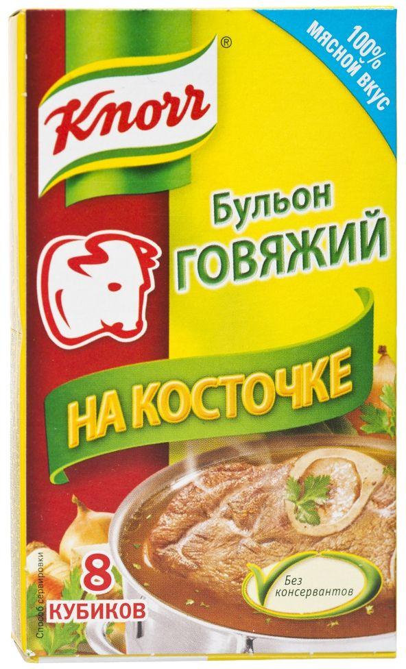 Knorr Приправа Бульон говяжий на косточке, 10 г65415320Бульон Knorr говяжий на косточке сделает главное блюдо на столе по-настоящему наваристым и ароматным за счет идеально сочетающихся приправ. В приправе есть репчатый лук, паприка, морковь, белый перец, чеснок и яблочный сок. Все вместе они идеально сочетаются, постепенно раскрываясь в горячем бульоне и делая его таким ароматным и аппетитным! Рекомендуется добавлять бульонный кубик после закипания воды, а в готовое первое добавить веточки свежей зелени для придания лучшего вкуса. Не содержит консервантов.