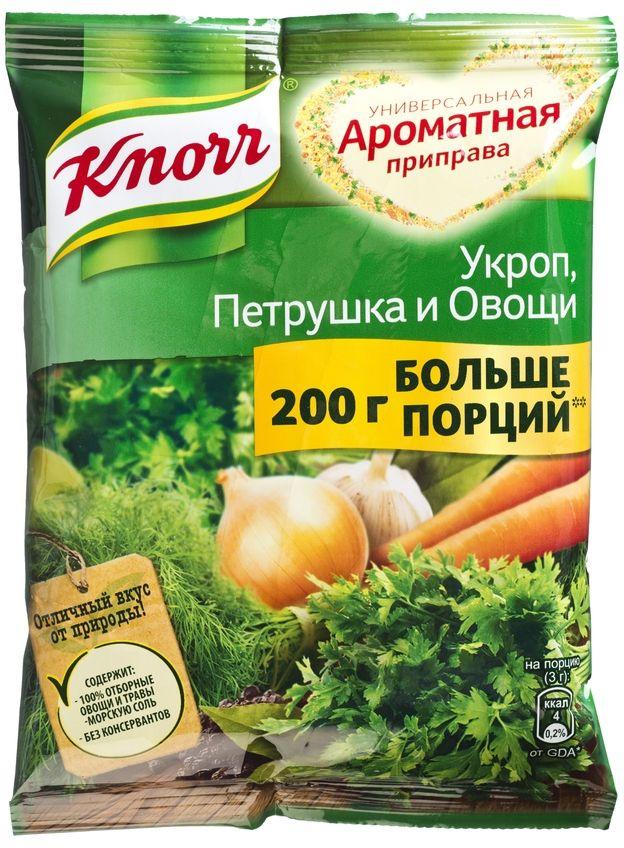 """Knorr Универсальная ароматная приправа """"Укроп, петрушка и овощи"""", 200 г 65415093"""