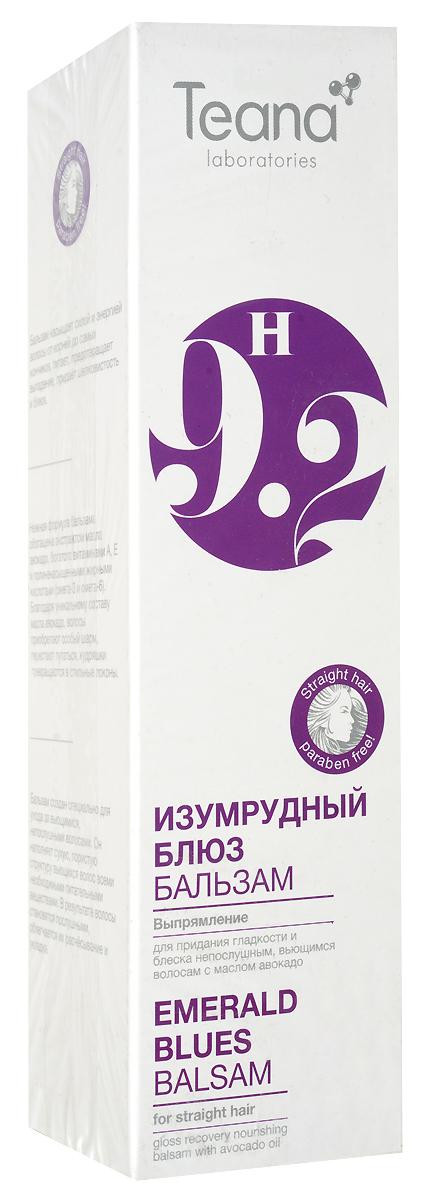 Teana Бальзам с маслом авокадо для придания гладкости и блеска непослушным, вьющимся волосам с маслом авокадо Изумрудный блюз. Н9.2, 250 млН9.2Бальзам создан специально для ухода за вьющимися, непослушными волосами. Он наполняет сухую, пористую структуру вьющихся волос всеми необходимыми питательными веществами. В результате волосы становятся послушными, облегчается их расчёсывание и укладка