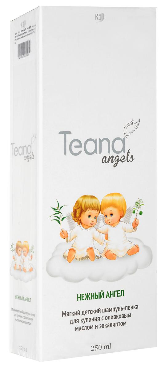 Teana Шампунь-пенка детский Нежный ангел, мягкий, с оливковым маслом и эвкалиптом, 250 млК1Детский шампунь-пенка смягчает кожу, препятствует потере влаги, не забивая поры. Окутывая нежной пеной волосики малыша, он бережно очищает кожу головы и тела, питая и насыщая полезными веществами. Шампунь-пенка обладает нейтральным уровнем рН, не вызывает аллергии. Ухаживает бережно и активно, не раздражая глазки, а эвкалипт способен превратить обычное купание в настоящий сеанс ароматерапии, который успокоит малыша и подарит ему крепкий, здоровый сон. Волосы малыша наполняются естественной влагой, становятся послушными, уменьшается спутанность, сохраняется природная мягкость. Кожа насыщается полезными компонентами, уже после первого применения уменьшается раздражение, улучшается состояние кожи. Подходит для детей с рождения. Товар сертифицирован.