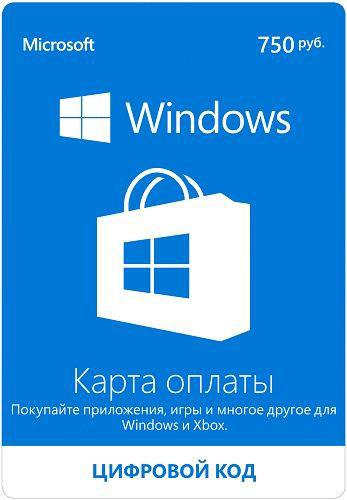 Windows: карта оплаты 750 рублей