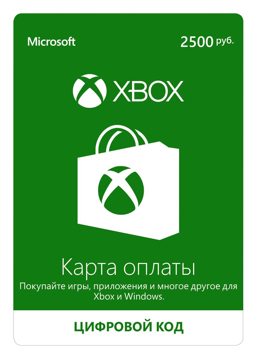Xbox: карта оплаты 2500 рублей