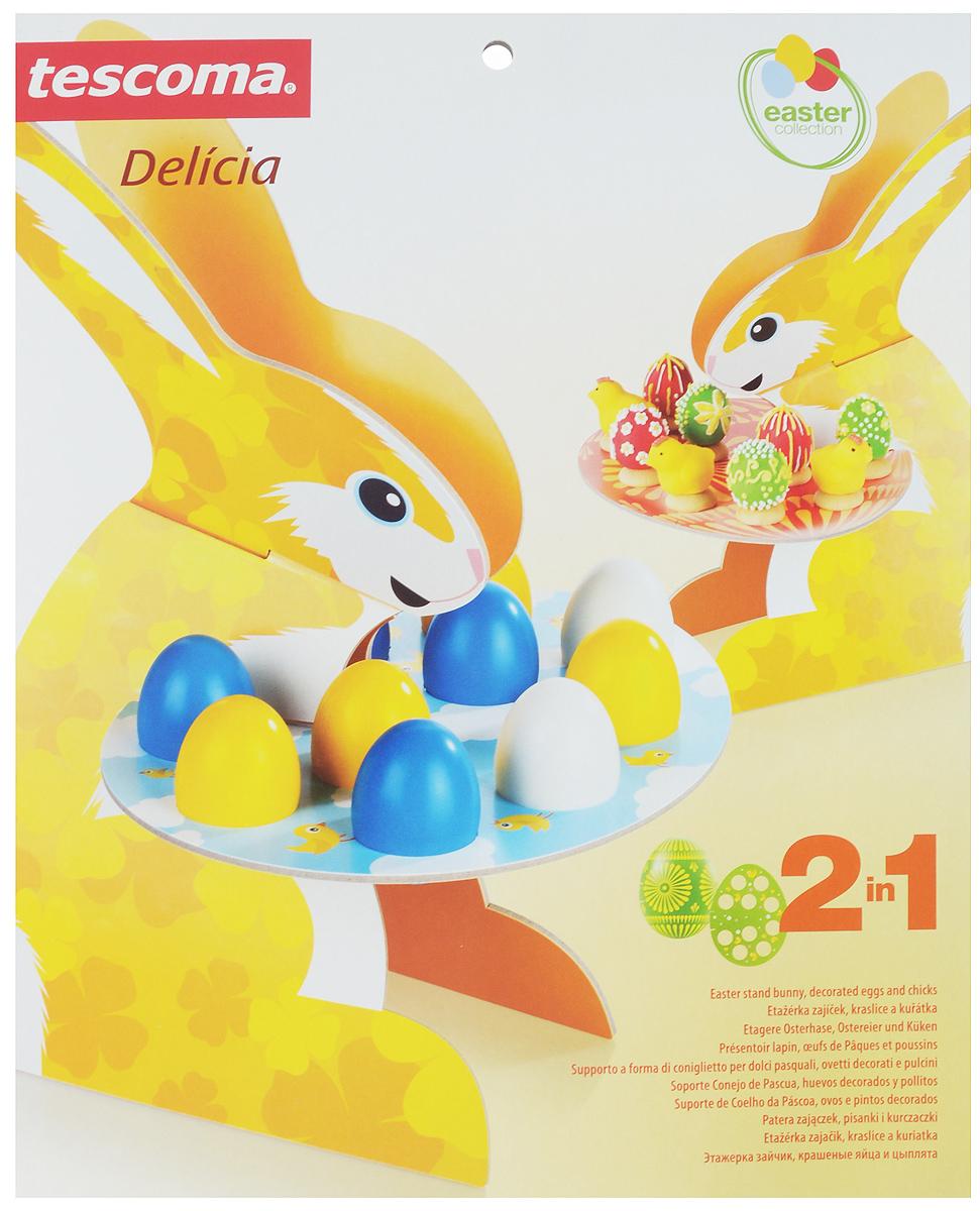"""Этажерка Tescoma """"Зайчик, крашеные яйца и цыплята"""", высота 36 см 630745"""