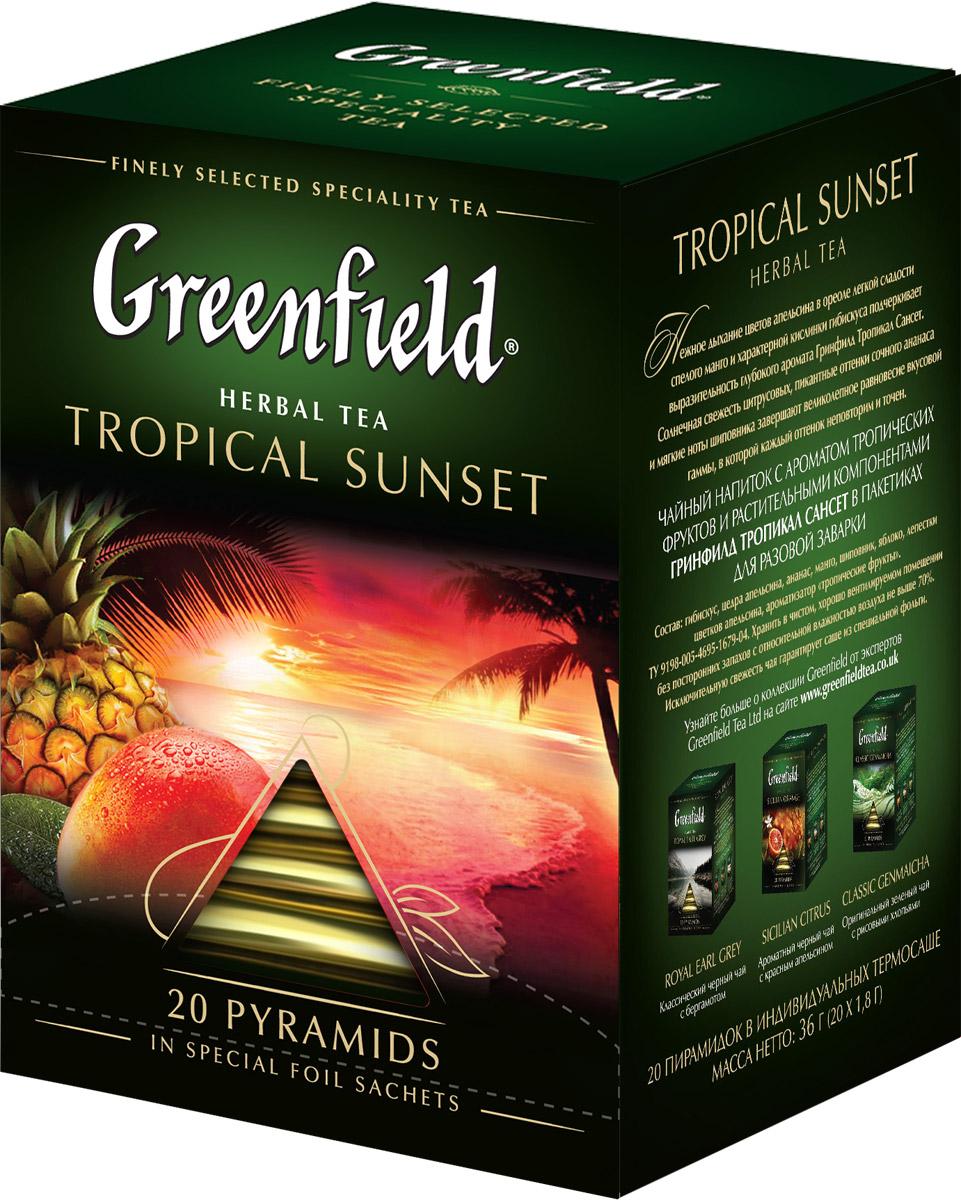 Greenfield Tropical Sunset чайный напиток с ароматом тропических фруктов в пирамидках, 20 шт0120710Нежное дыхание цветов апельсина в ореоле легкой сладости спелого манго и характерной кислинки гибискуса подчеркивает выразительность глубокого аромата Tropical Sunset. Солнечная свежесть цитрусовых, пикантные оттенки сочного ананаса и мягкие ноты шиповника завершают великолепное равновесие вкусовой гаммы, в которой каждый оттенок неповторим и точен.