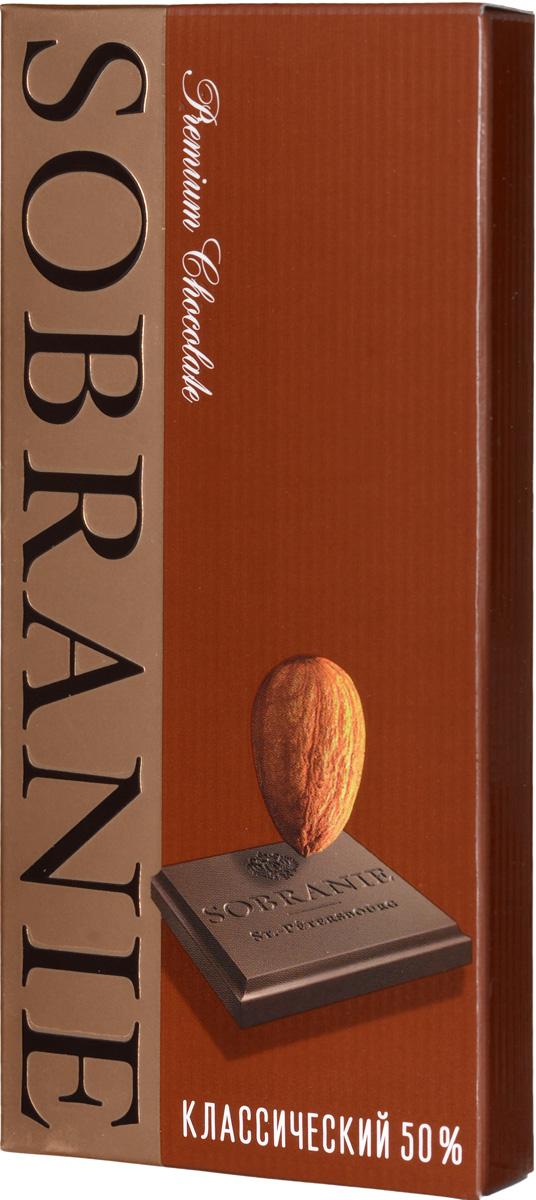 Sobranie темный шоколад с орехами, 45 г14.2298Sobranie — особый шоколад, в котором соединяются верность российским кондитерским традициям, бескомпромиссность качества и изысканность вкуса. Созданный по бережно хранимому рецепту прошлого века, шоколад Sobranie изготавливается исключительно из отборных какао-бобов с Берега Слоновой Кости.