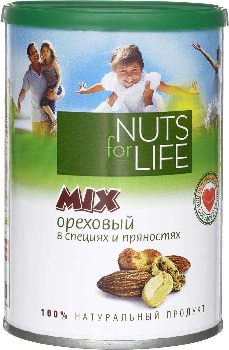 Nuts for Life Микс ореховый в специях и пряностях, 200 г0120710Ядра высококачественного обжаренного миндаля, ароматный кешью с натуральным испанским томатом, арахис с чесноком и пряностями в сочетании с розовой морской солью зарядят вас необходимой энергией и повысят жизненный тонус.