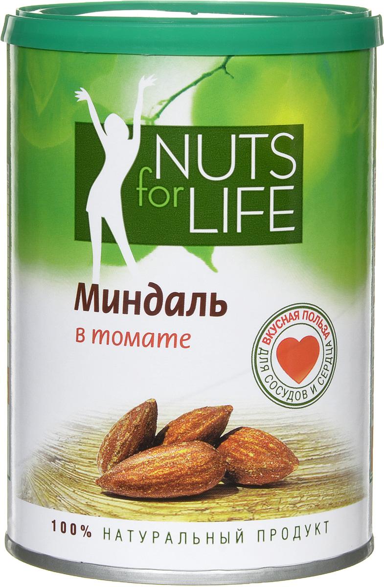 Nuts for Life Миндаль обжаренный соленый в томате, 200 г0120710Превосходный вкус жареного миндаля дополняют чудесные и легкие томаты. Прекрасный летний вкус этого снэка будет радовать вас в любое время и в любом месте. Натуральные высушенные на солнце и перемолотые томаты содержат большое количество антиоксидантов, которые помогут сохранить вашу молодость, а миндаль поможет укрепить сердце, сосуды и зрение!