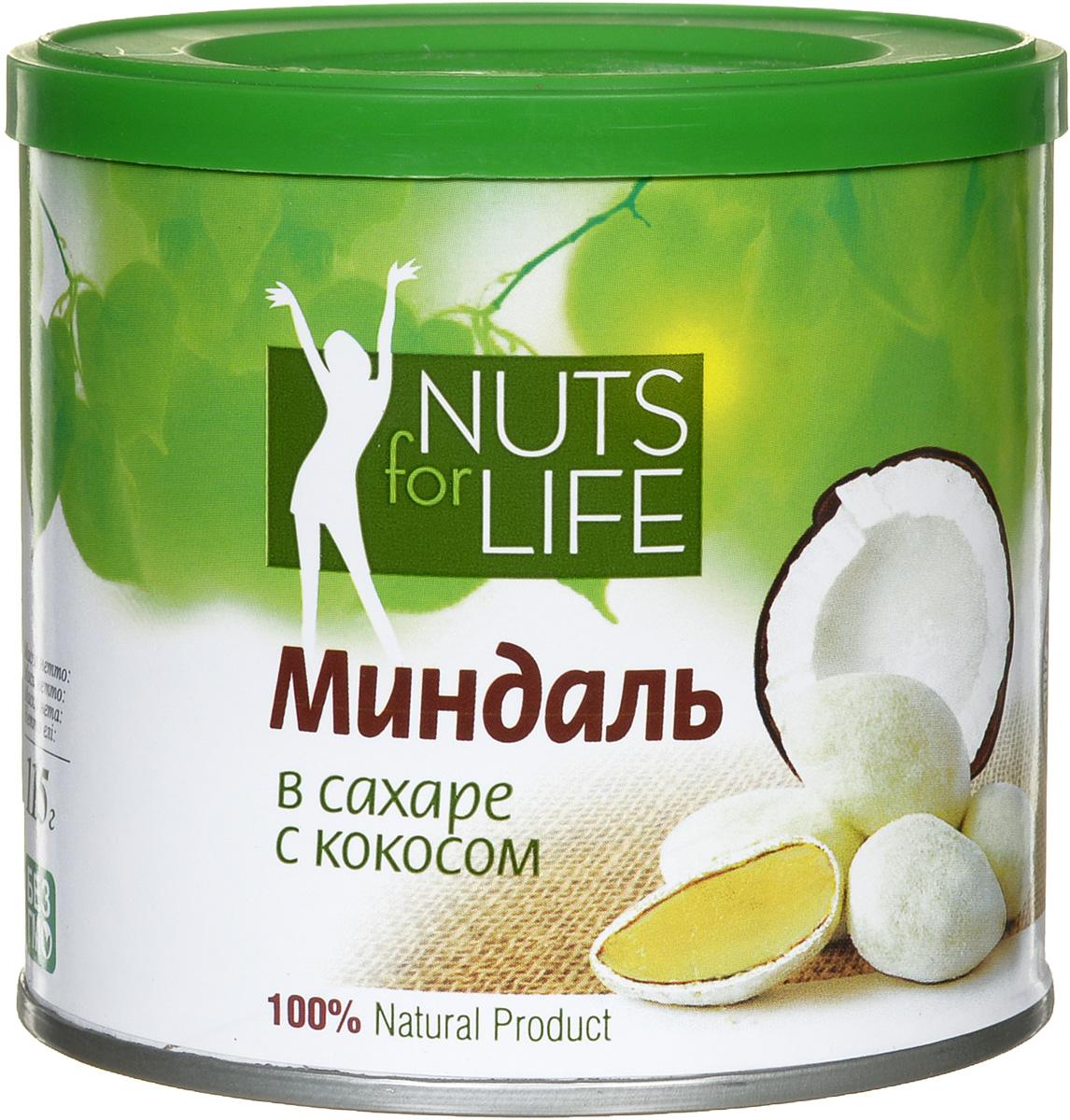 Nuts for Life Миндаль обжаренный в сахаре с кокосом, 115 г0120710Миндаль — королевский орех! Незабываемый изысканный вкус и аромат поразит любого гурмана своей уникальностью, а исключительно натуральные ингредиенты делают его очень полезным перекусом для здоровья!