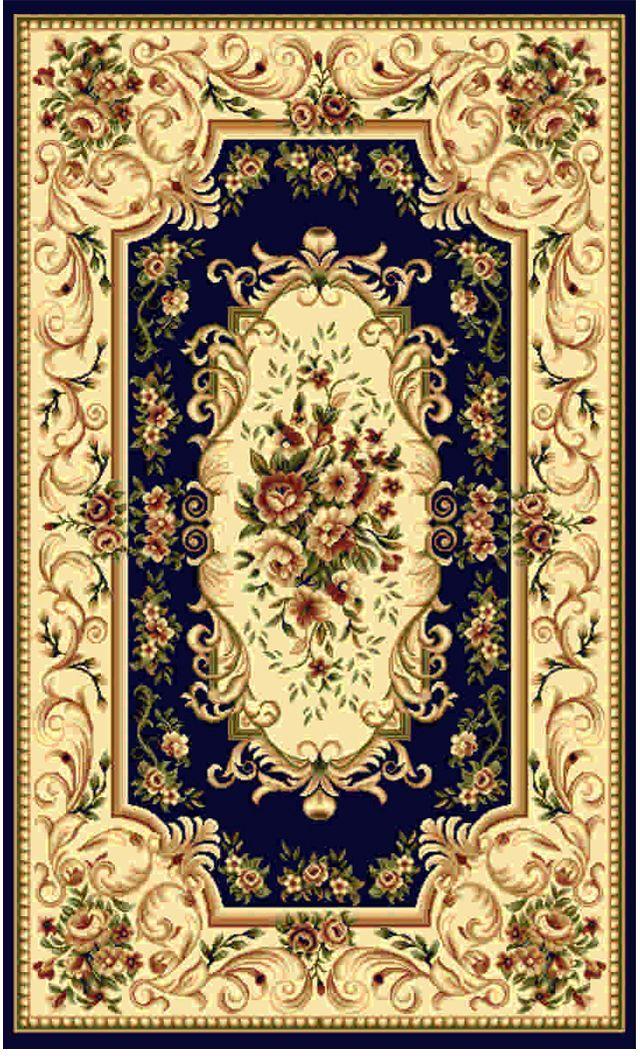 """Ковер """"Kamalak tekstil"""", прямоугольный, цвет: синий, 50 x 100 см. УК-0507"""