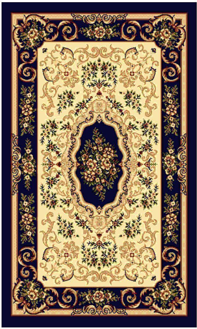 """Ковер """"Kamalak tekstil"""", прямоугольный, 50 x 100 см. УК-0458"""