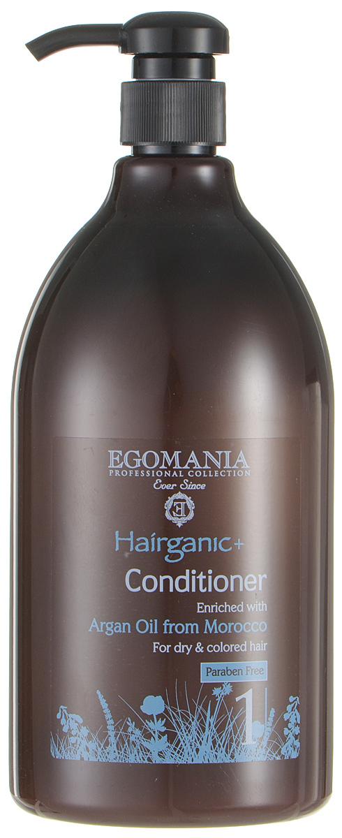 Egomania Professional Collection Кондиционер Hairganic+ №1 с маслом аргана для сухих и окрашенных волос1640059_№1