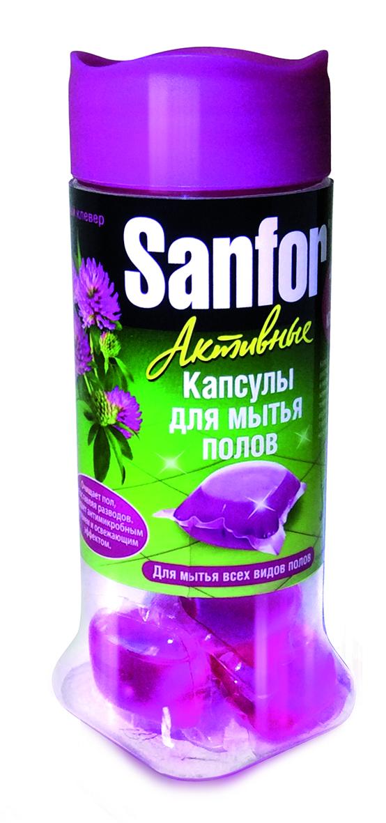 Средство для мытья полов Sanfor, активные капсулы, сочный клевер, 10 шт4602984010530Активные капсулы для мытья всех видов полов. Средство предназначено для мытья любых полов и поверхностей: линолеум, паркет, дерево, керамическая плитка, мрамор, пробковое покрытие, пластик, окрашенные поверхности.