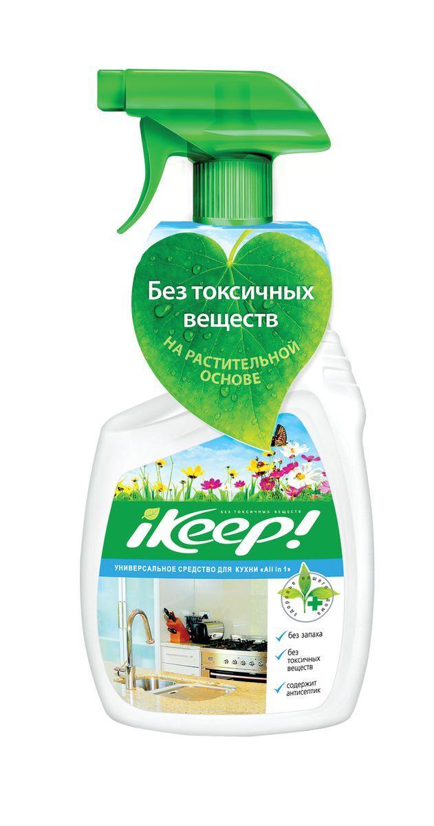 Средство для кухни Ikeep All In One, универсальное, c триггером , 750 млSS 4041БЕЗ токсинов, БЕЗ запаха. НЕ содержит гипохлорит натрия, А-ПАВ, хлор, фосфаты. Предназначено для очищения поверхности от жира, грязи, известкового и мыльного налета. Удаляет ржавчину и плесень. Подходит для раковины, хромированных поверхностей, кафеля, столешницы, стеклокерамики, пластика, холодильника, микроволновой печи, эмалированных поверхностей. Не портит поверхность, не вызывает коррозию металла. Содержит антисептик с высокими дезинфицирующими свойствами, за счет чего уничтожаются грибок и вирусы.