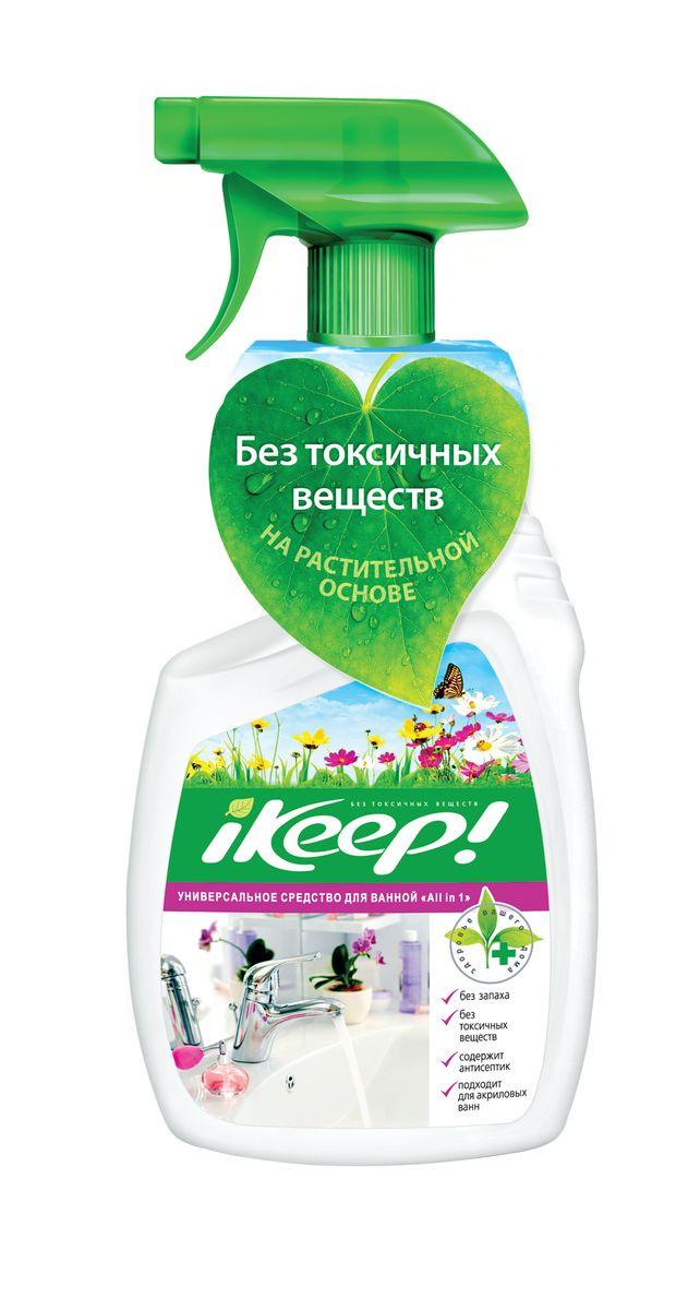 Средство для ванной Ikeep All in one, универсальное, 750 млБТ002Средство для ванной Ikeep All In One - незаменимый помощник в работе по дому. Без токсичных веществ, не содержит: гипохлорит натрия, а-пав, хлор, фосфатов, красителей. БЕЗ запаха, не содержит ароматизаторов. Содержит антисептик с высокими дезинфекционными свойствами: дезинфицирует, убивает вирусы гриппа. Эффективно удаляет: плесень, грязь, жир, известковый и мыльный налет, ржавчину и другие загрязнения. Универсальное средство: подходит для раковины, ванной, унитаза, душевой кабины, хромированных поверхностей, кафеля, пластика. Не портит покрытия, не вызывает коррозию металла и защищает от грибов и вирусов благодаря образованию тончайшей пленки на поверхности предметов. Не повреждает эмаль сантехники. Состав: менее 5% полигексаметиленгуанидина гидрохлорид, алкилдиметилбензиламмония хлорид, более 30% очищенная вода. Товар сертифицирован.
