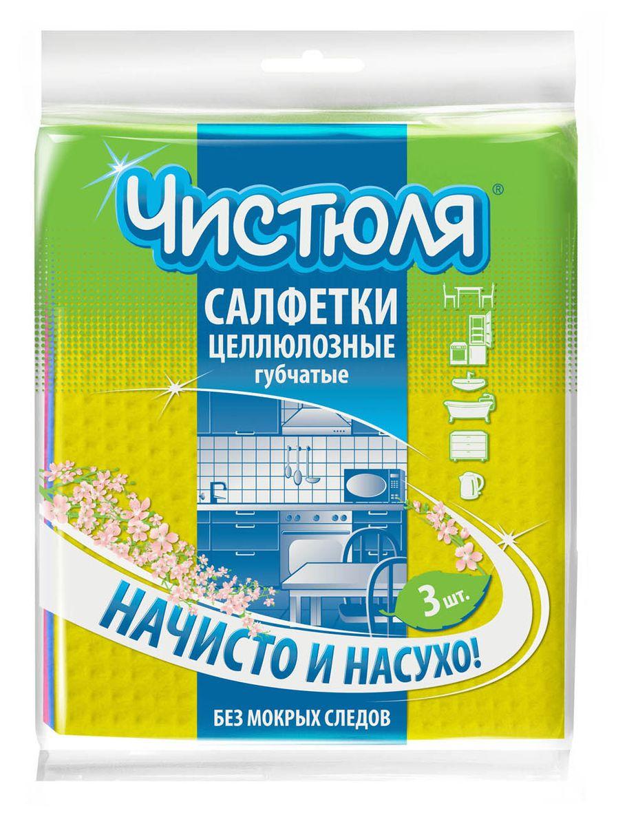 Салфетка для уборки Чистюля, целлюлозная, 15 х 18 см, 3 штС1302Для ежедневной уборки кухонных поверхностей. Лучший способ вытирать поверхности насухо: даже влажная (!) отжатая салфетка не оставляет влаги на поверхности. Идеальны для уборки пыли: пыль отлично прилипает и легко споласкивается.