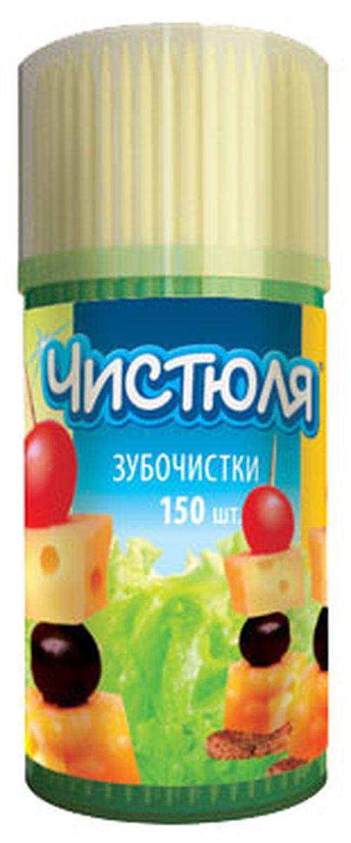 Зубочистки Чистюля, 150 штЗЧ002Удобная упаковка: фиксирующие крышку стикеры, дозирующее отверстие.