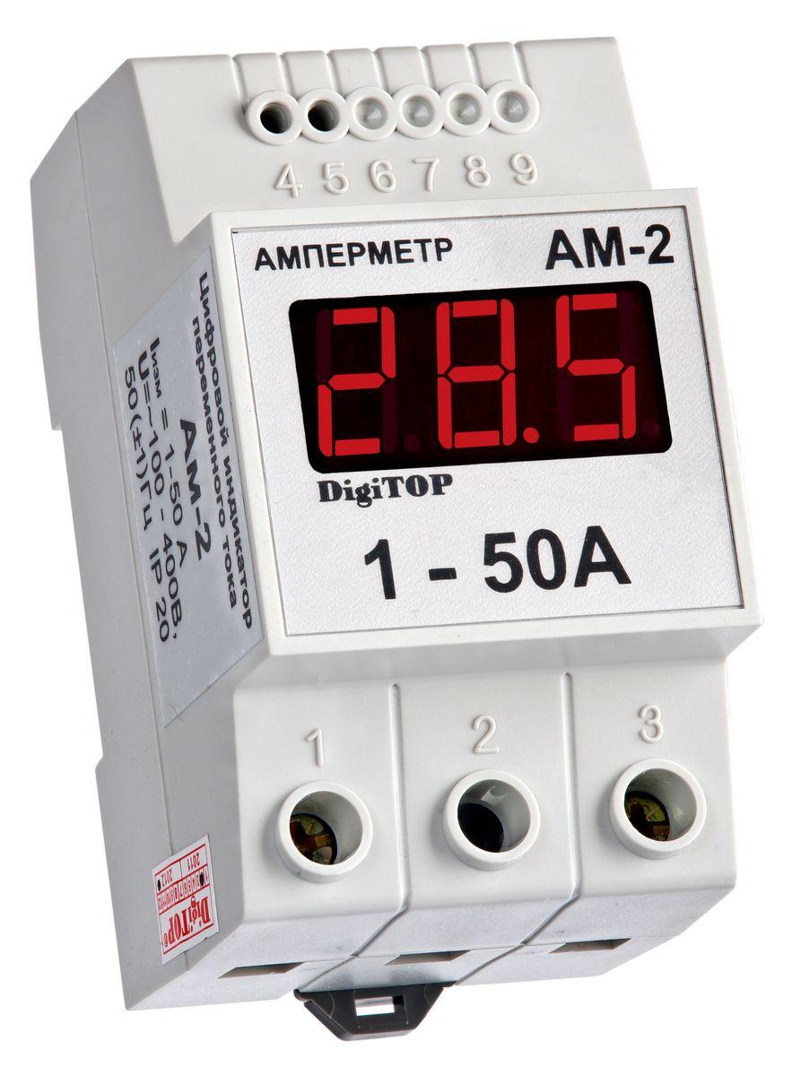 Амперметр DigiTOP АМ-200000000053Предназначен для измерения переменного тока частотой 50(±1)Гц в однофазной сети.