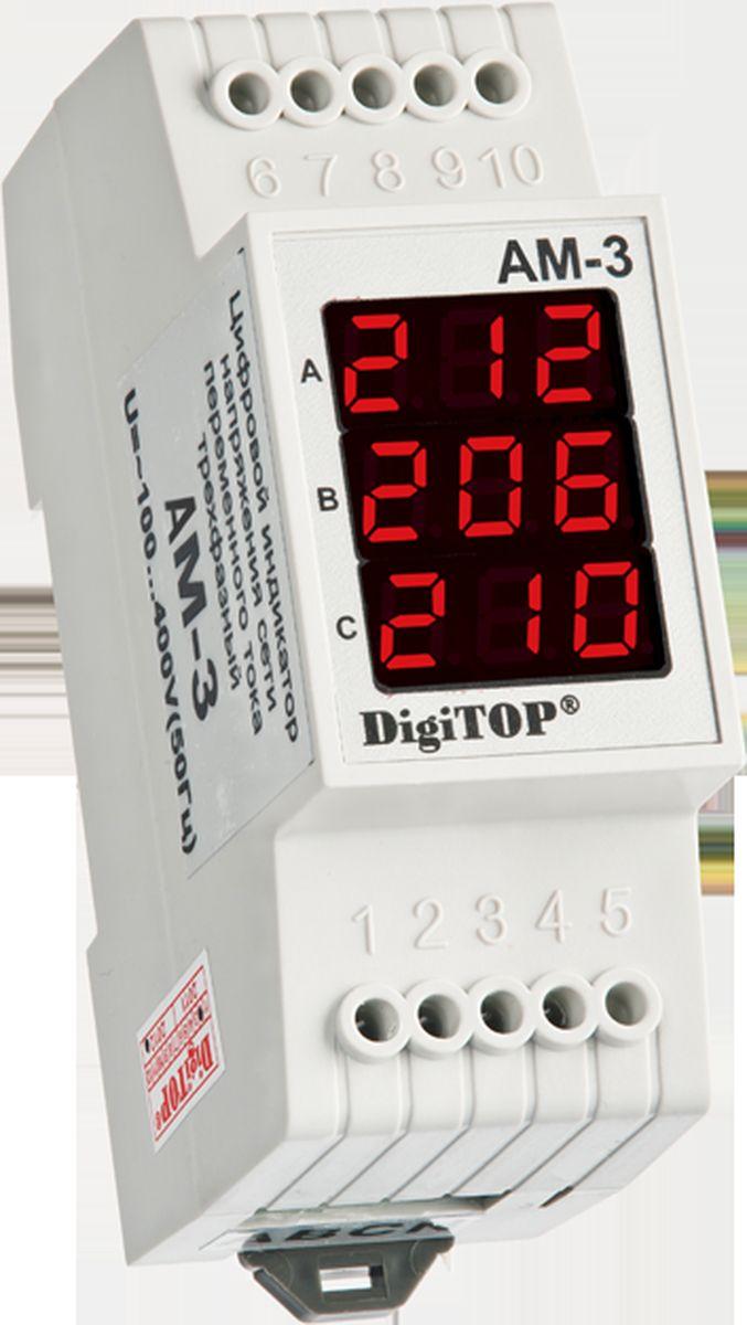 Амперметр DigiTOP АМ-32706 (ПО)Цифровой индикатор тока прямого включения. Диапазон измерения от 1 до 63 ампер. Предназначен для измерения переменного тока частотой 50(±1)Гц в трехфазной сети.