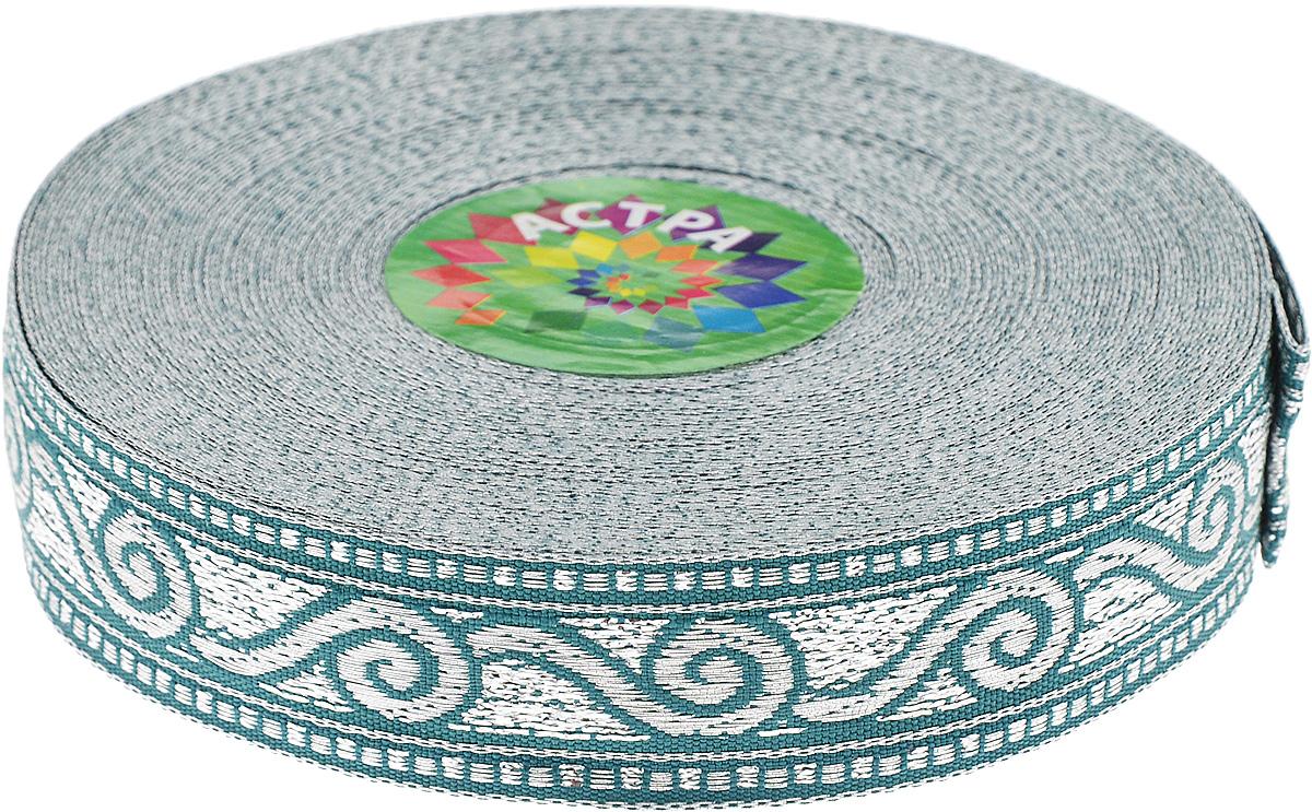 Тесьма декоративная Астра, цвет: бирюзовый (95), ширина 2 см, длина 16,4 м. 77033767703376_95Декоративная тесьма Астра выполнена из текстиля и оформлена оригинальным орнаментом. Такая тесьма идеально подойдет для оформления различных творческих работ таких, как скрапбукинг, аппликация, декор коробок и открыток и многое другое. Тесьма наивысшего качества и практична в использовании. Она станет незаменимым элементом в создании рукотворного шедевра. Ширина: 2 см. Длина: 16,4 м.