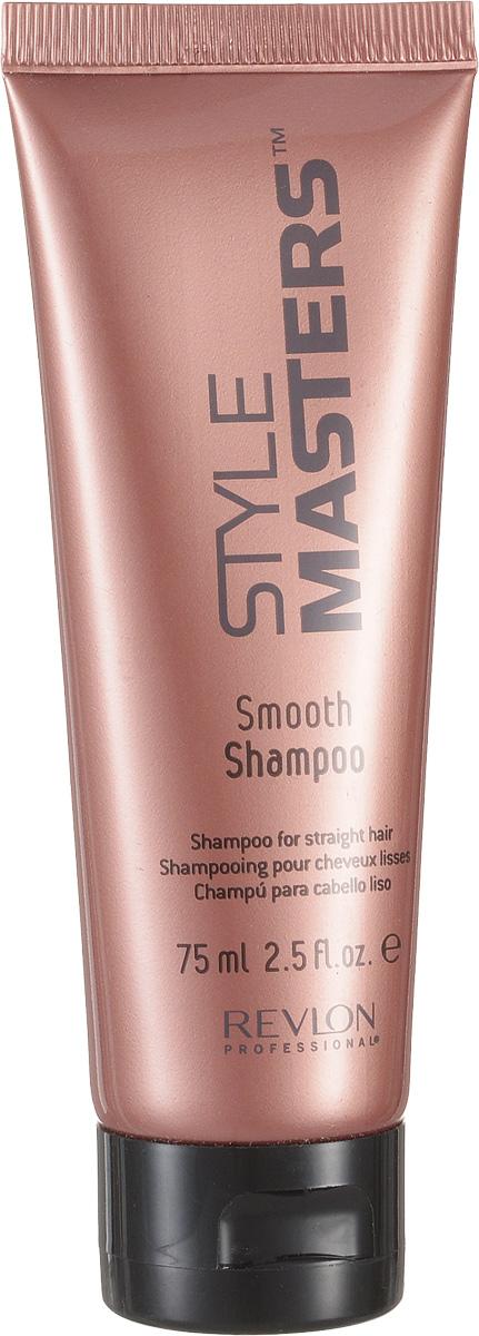 Revlon Professional Style Шампунь для гладкости волос Masters Smooth Shampoo 75 мл6119695000Revlon Professional Style Masters Smooth Shampoo Шампунь для гладкости волос создан и разработан для активного и тщательного ухода за прямыми волосами. Данный продукт от компании Revlon Professional отлично способствует увлажнению волос, придавая им отличный объём и естественный натуральный блеск. Специальные активные компоненты, входящие в состав шампуня Ревлон Style Masters Smooth тщательно и надёжно защищают волосы от агрессивного воздействия окружающей среды и солнца, обеспечивают правильное питание волос и кожи головы, быстро устраняют такую проблему, как спутывание волос. Шампунь для гладкости волос Revlon Professional наделяет волосы здоровьем и дарит им гладкость, прекрасное сияние и жизненную энергию. Шампунь для гладкости волос Revlon Профессионал Style Masters быстро и легко справится с самыми непослушными и проблемными волосами.