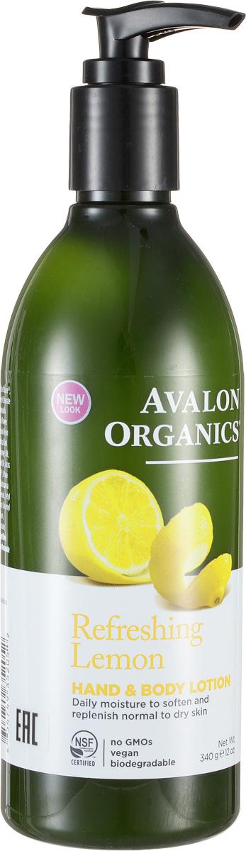 Avalon Organics Лосьон для рук и тела Лимон, 360 мл лосьон для тела avalon organics ylang ylang объем 360 мл