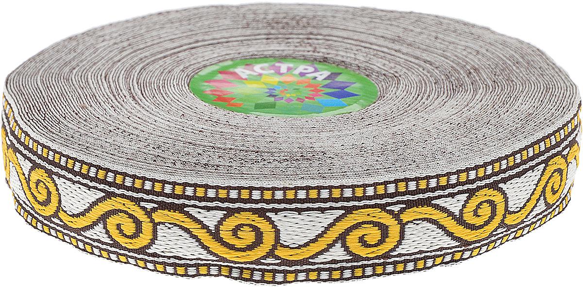 Тесьма декоративная Астра, цвет: желтый (3), ширина 2 см, длина 16,4 м. 7703271C0044108Декоративная тесьма Астра выполнена из текстиля и оформлена оригинальным орнаментом. Такая тесьма идеально подойдет для оформления различных творческих работ таких, как скрапбукинг, аппликация, декор коробок и открыток и многое другое. Тесьма наивысшего качества и практична в использовании. Она станет незаменимым элементом в создании рукотворного шедевра. Ширина: 2 см.Длина: 16,4 м.