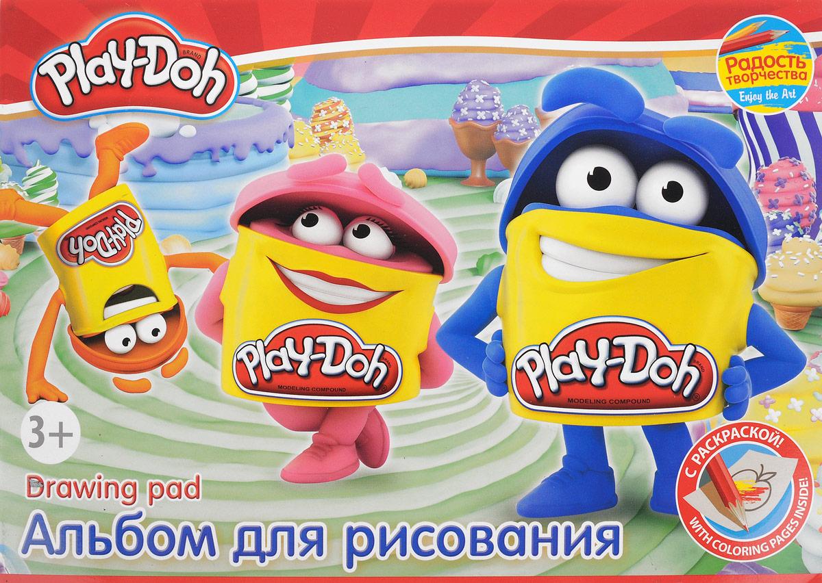 Play-Doh Альбом для рисования 20 листов цвет синий72523WDАльбом для рисования Play-Doh будет вдохновлять ребенка на творческий процесс.Альбом изготовлен из белоснежной бумаги с яркой обложкой из плотного картона, оформленной изображением веселых Додошек. Внутренний блок альбома состоит из 20 листов бумаги. Первые 2 листа в альбоме - раскраски. При необходимости ребенок может извлечь раскраски из альбома, не повредив его.Высокое качество бумаги позволяет рисовать в альбоме карандашами, фломастерами, акварельными и гуашевыми красками. Во время рисования совершенствуются ассоциативное, аналитическое и творческое мышление. Занимаясь изобразительным творчеством, малыш тренирует мелкую моторику рук, становится более усидчивым и спокойным.