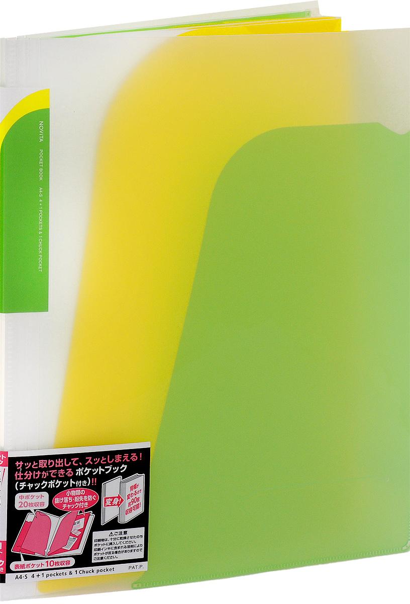 Kokuyo Папка-уголок Novita на 90 листов цвет светло-зеленыйFS-36054Папка-уголок Kokuyo Novita предназначена для хранения документов и тетрадей. Она подойдет как для офисного работника, так и для студента или школьника.По форме это обычная папка-уголок формата А4, но ее преимущество заключается в том, что она имеет 4 дополнительных отделения, в каждое из которых помещается около 20 листов. В конце папки есть отделение, которое закрывается на пластиковую молнию. На внутренней стороне обложки расположен небольшой карман для мелких бумаг. Общая вместимость составляет около 90 листов самых различных документов.Папка изготовлена из качественного пластика. При транспортировке или хранении ваши документы всегда будут находиться в целости и сохранности.