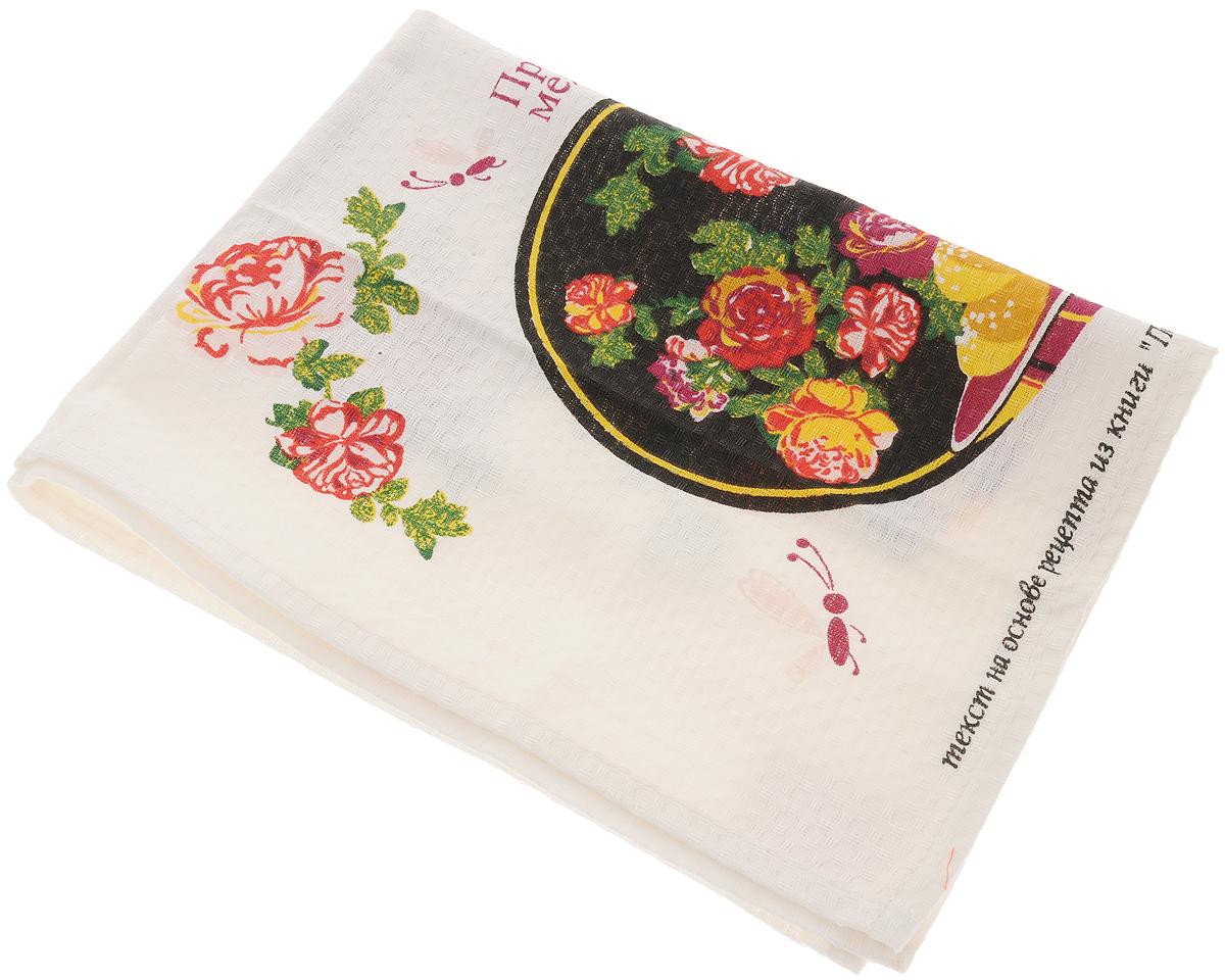 Полотенце кухонное Bonita Пряники медовые, цвет: белый, мультиколор, 44 х 59 см1010813896Полотенце кухонное Bonita изготовлено из натурального хлопка. На полотенце нанесен рецепт пряников медовых, а также изображен поднос с цветочным принтом. Полотенце идеально впитывает влагу и сохраняет свою необычайную мягкость даже после многих стирок. Полотенце Bonita - отличный вариант для практичной и современной хозяйки.