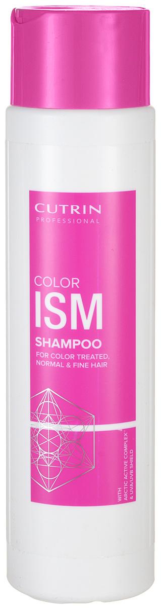 Cutrin Шампунь для окрашенных волос Colorism Shampoo, 300 млFS-00103Cutrin COLORISM обеспечивает яркость и насыщенность цвета окрашенных волос с помощью комплекса ColorComplexTM:Система тройной защиты цвета поддерживает глубину и насыщенность цвета окрашенных волос с помощью комбинации антиоксидантов, УФ-фильтра и ухаживающих катионовых агентов.Шелковый протеин (серицин) увлажняет волосы и кожу головы, оказывает укрепляющее воздействие на структуру волос, придает потрясающий объемный блеск.Масло семян шиповника (жирные кислоты Омега-3, Омега-6) обеспечивает питание и уход для окрашенных волос, а также защищает их цвет от потускнения.Масло авокадо, глицерин и пантенол оказывают ухаживающий эффект не только на волосы, но и на кожу головы.