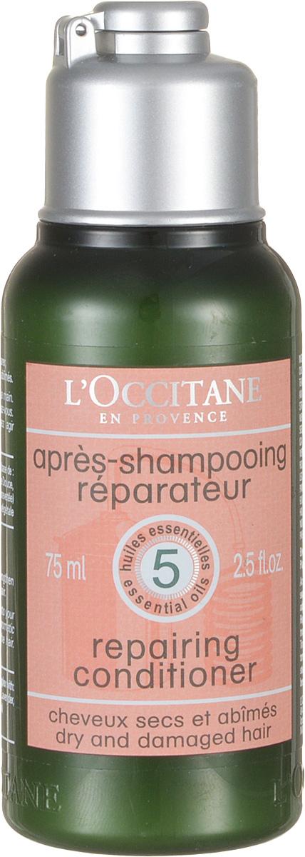 LOccitane Кондиционер для волос, восстанавливающий, 75 мл347638
