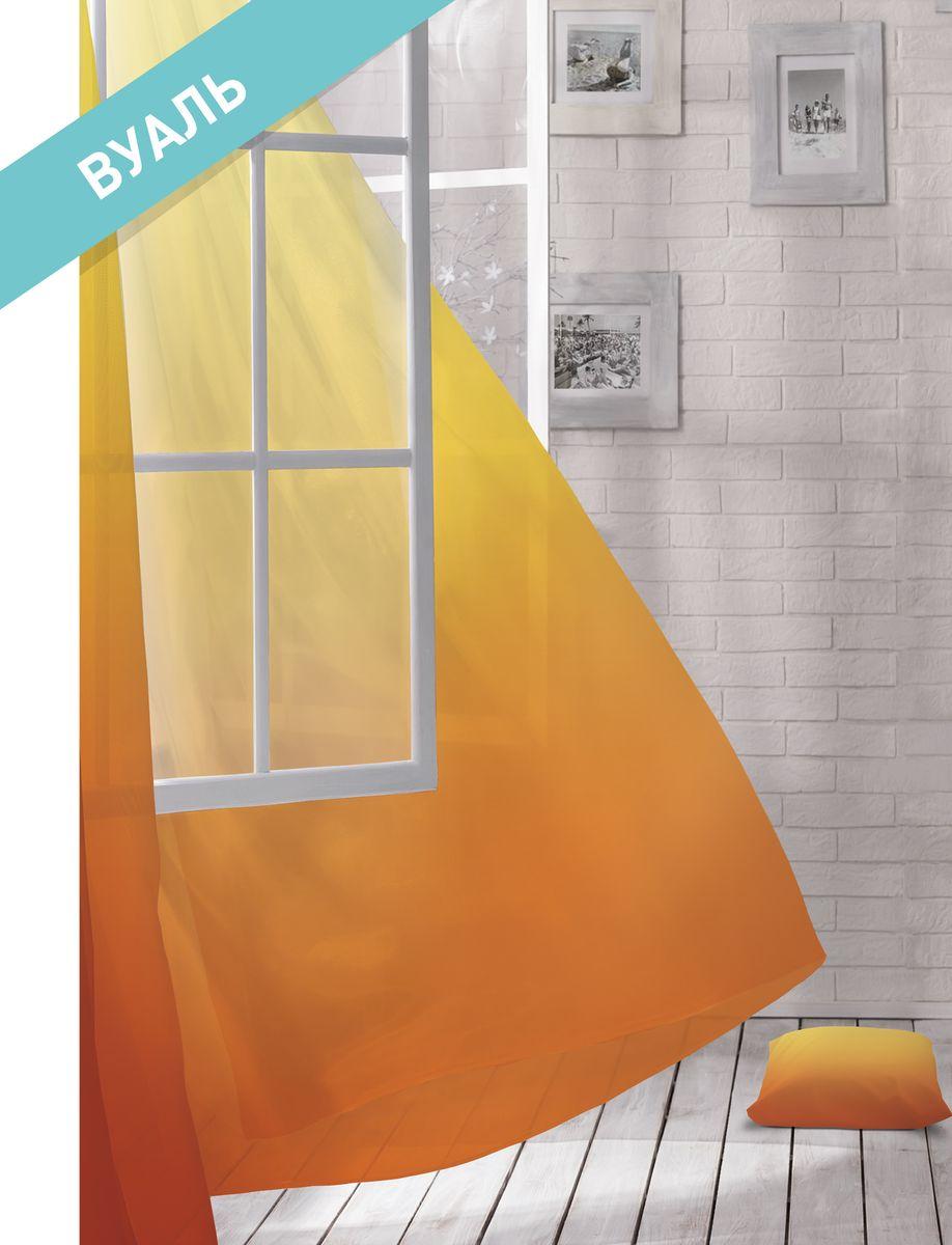 Комплект штор Волшебная ночь Parrots, цвет: оранжевый, высота 270 см197876Шторы коллекции Волшебная ночь - это готовое решение для вашего интерьера, гарантирующее красоту, удобство и индивидуальный стиль! Шторы изготовлены из тонкой и легкой ткани - вуали, которая почти не препятствует прохождению света, но защищает комнату от посторонних взглядов. Длина штор регулируется с помощью клеевой паутинки (в комплекте). Изделия крепятся на вшитую шторную ленту: на крючки или путем продевания на карниз.