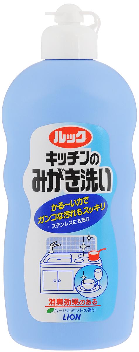 Жидкое чистящее средство для кухни Lion Look, 400 г4903301884408Жидкое чистящее средство для кухни Lion Look содержит специальные двойные гранулы (большие и маленькие), позволяющие удалять даже въевшуюся грязь легким движением руки. Также устраняет неприятные запахи, обладает свежим ароматом мяты. Используется для чистки моек и раковин (из нержавеющей стали, с эмалью, с кафелем), сеток для жарки и решеток-гриль, газовых плит, кухонных столов и принадлежностей, посуды (металлической, керамической, стальной). Состав: шлифующие вещества (50%), поверхностно-активные вещества (5% алканоламид жирной кислоты), стабилизаторы, регуляторы кислотности. Товар сертифицирован.