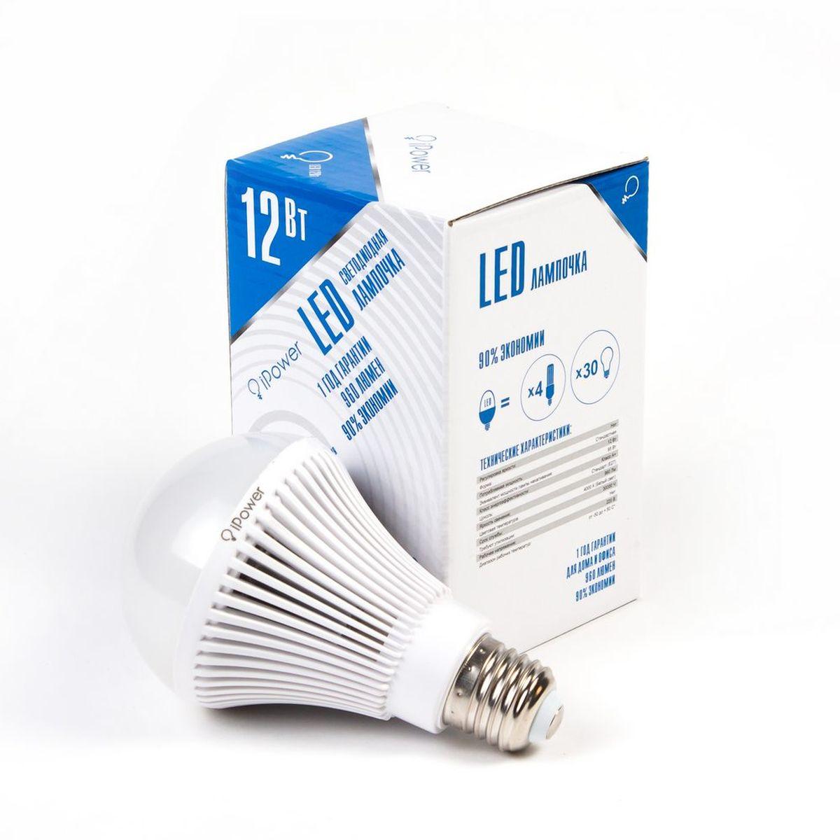 Лампа светодиодная iPower, цоколь Е27, 12W, 4000К1001955Светодиодная лампа iPower имеет очень низкое энергопотребление. В сравнении с лампами накаливания LED потребляет в 12 раз меньше электричества, а в сравнении с энергосберегающими - в 2-4 раза меньше. При этом срок службы LED лампочки в 5 раз выше, чем энергосберегающей, и в 50 раз выше, чем у лампы накаливания. Светодиодная лампа iPower создает мягкий рассеивающий свет без мерцаний, что совершенно безопасно для глаз. Она специально разработана по требованиям российских и европейских законов и подходит ко всем осветительным устройствам, совместимым со стандартным цоколем E27. Использование светодиодов от мирового лидера Epistar - это залог надежной и стабильной работы лампы. Нейтральный белый оттенок свечения идеально подойдёт для освещения, как офисов, образовательных и медицинских учреждений, так и кухни, гостиной. Диапазон рабочих температур: от -50°C до +50°С. Материал: алюминий, поликарбонат. Потребляемая мощность: 12 Вт. Рабочее напряжение: 220В....