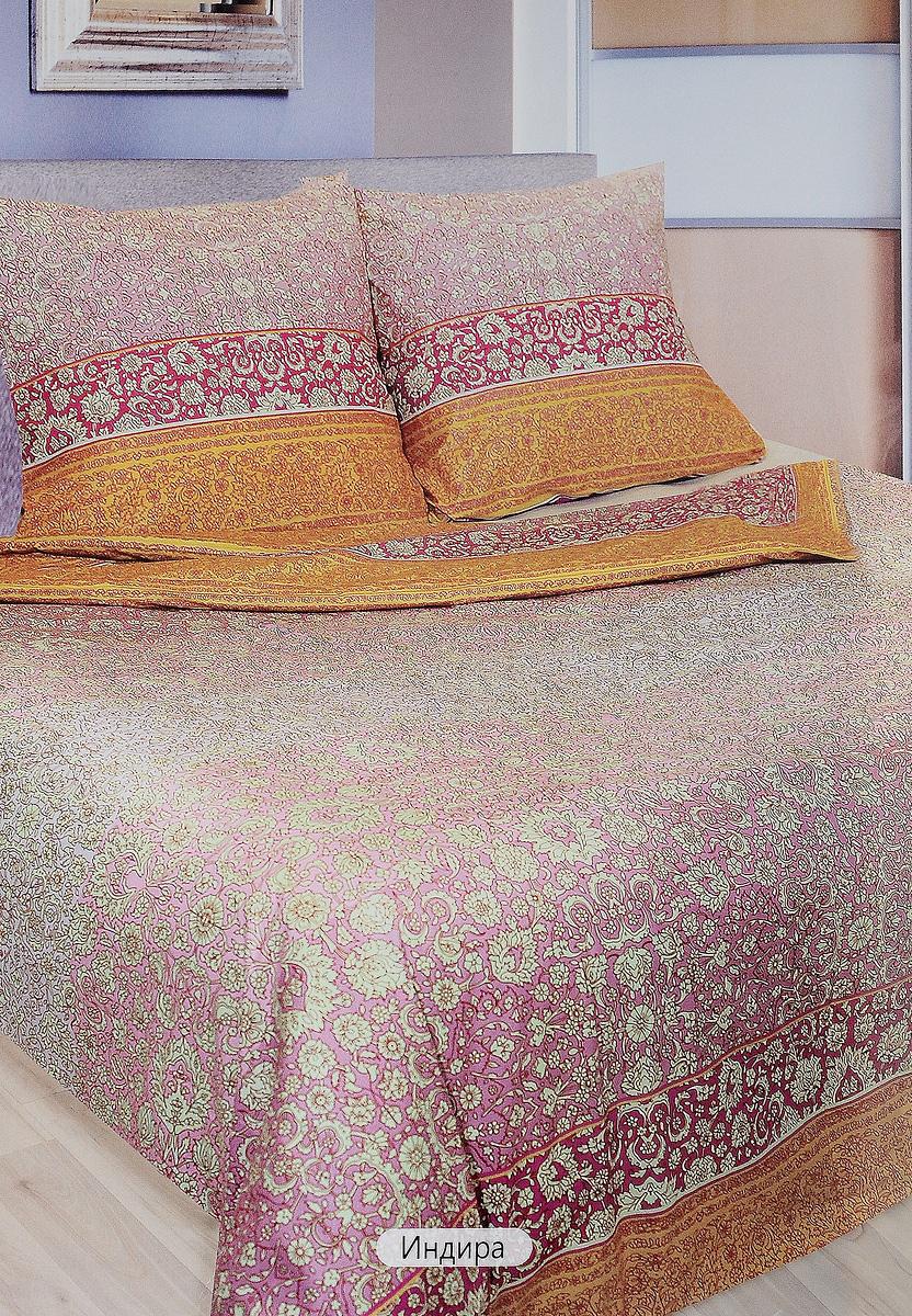 Комплект белья Sova & Javoronok Индира, 1,5-спальный, наволочки 70х70, цвет: сиреневый, желтый, розовый2030115087Комплект постельного белья Sova & Javoronok Индира является экологически безопасным для всей семьи, так как выполнен из бязи (100% хлопок). Комплект состоит из пододеяльника, простыни и двух наволочек. Предметы комплекта оформлены оригинальным рисунком. Бязь - 100% хлопок, хлопчатобумажная ткань полотняного переплетения без искусственных добавок. Большое количество нитей делает эту ткань более плотной, более долговечной. Высокая плотность ткани позволяет сохранить форму изделия, его первоначальные размеры и первозданный рисунок. Обладает низкой сминаемостью, легко стирается и хорошо гладится. При соблюдении рекомендуемых условий стирки, сушки и глажения ткань имеет усадку по ГОСТу, сохраняется яркость текстильных рисунков.