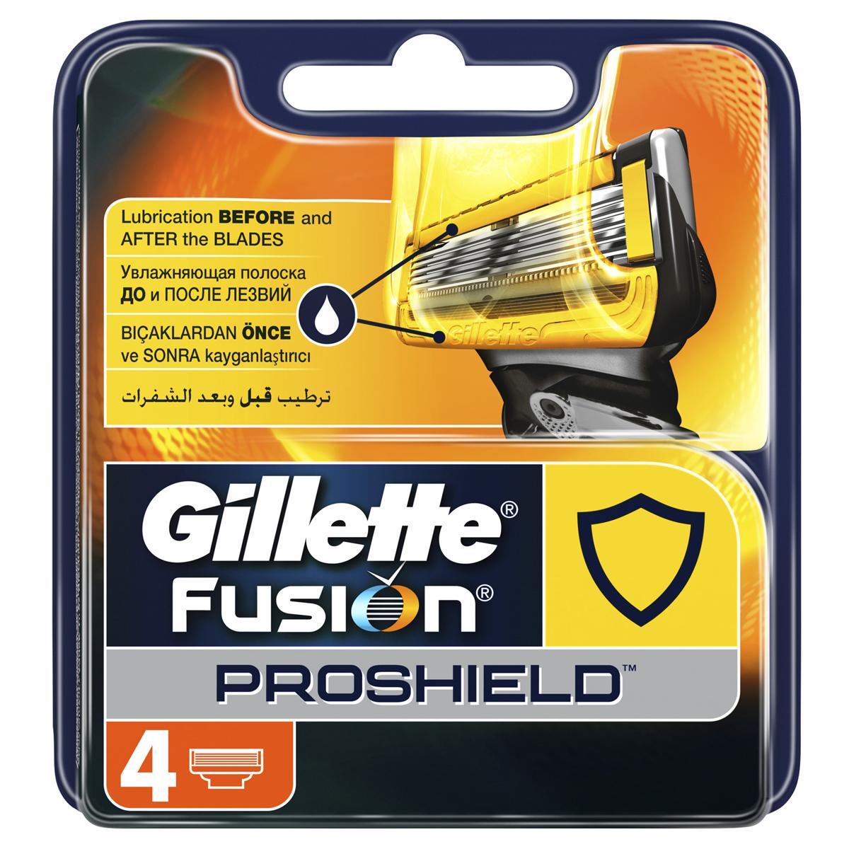 Gillette Сменные кассеты для мужской бритвы Fusion ProShield, 4 шт6800Лезвия для мужской бритвы Gillette Fusion ProShield защищают во время бритья. Смазывающая полоска ProShield до и после бритья создает защитный слой, который снижает раздражение. Gillette Fusion ProShield— наиболее усовершенствованная бритва Gillette. Ищите желтые лезвия и ручку.Смазывающая полоска Gillette Fusion ProShield до и после бритья защищает от раздраженияПять точных лезвий сбривают волосы без усилий и с меньшим трением*, гарантируя максимальный комфорт (*в сравнении с Fusion)Точное лезвие-триммер на обратной стороне кассеты для придания более четкого контура4сменные кассетыЛезвия подходят для всех ручек Fusion и ProGlide