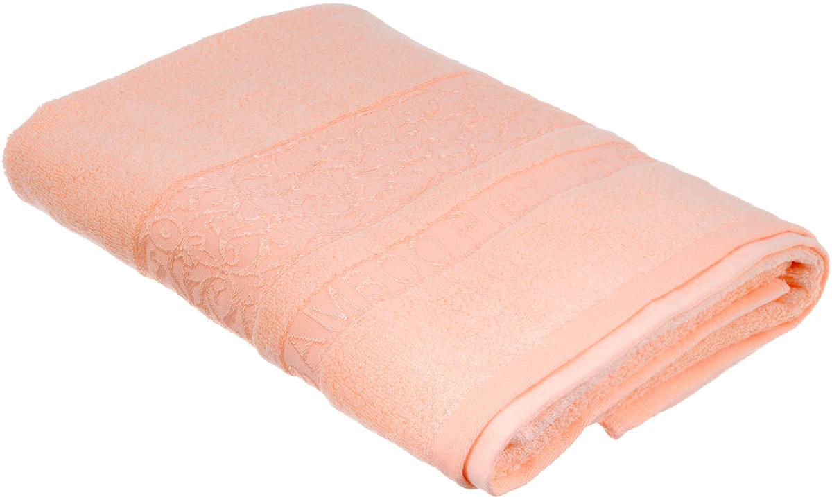 Полотенце Bonita Коралл, цвет: коралловый, 70 х 140 см10503Полотенце Bonita Коралл изготовлено из мягкой смесовой ткани (30% хлопок и 70% бамбук). Полотенце идеально впитывает влагу и сохраняет свою необычайную мягкость даже после многих стирок. Полотенце Bonita - отличный вариант для практичной и современной хозяйки.С ним ваш дом наполнится красотой и только прекрасными эмоциями.