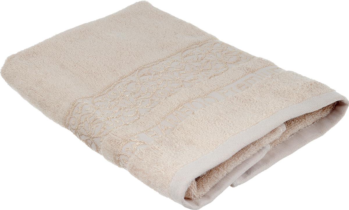 Полотенце Bonita Миндаль, цвет: светло-бежевый, 50 х 90 см10503Полотенце Bonita Миндаль изготовлено из мягкой смесовой ткани (30% хлопок и 70% бамбук) и оформлено рисунком с узорами. Полотенце идеально впитывает влагу и сохраняет свою необычайную мягкость даже после многих стирок. Полотенце Bonita - отличный вариант для практичной и современной хозяйки. С ним ваш дом наполнится красотой и только прекрасными эмоциями.