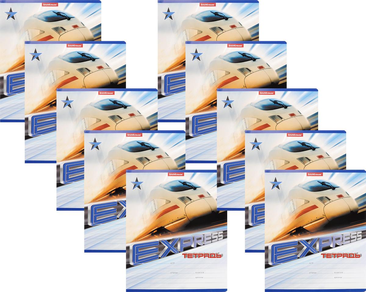 Erich Krause Набор тетрадей Express Train 18 листов в линейку 10 шт цвет золотистый40110_золотистыйНабор тетрадей Erich Krause Express Train предназначен для младших школьников. Обложка каждой тетради выполнена из плотного картона с закругленными углами и оформлена динамичным изображением поезда. На обратной стороне обложки имеется справочная информация (русский и английский прописные алфавиты). Внутренний блок состоит из 18 листов белой бумаги в линейку с красными полями. В наборе 10 тетрадей.