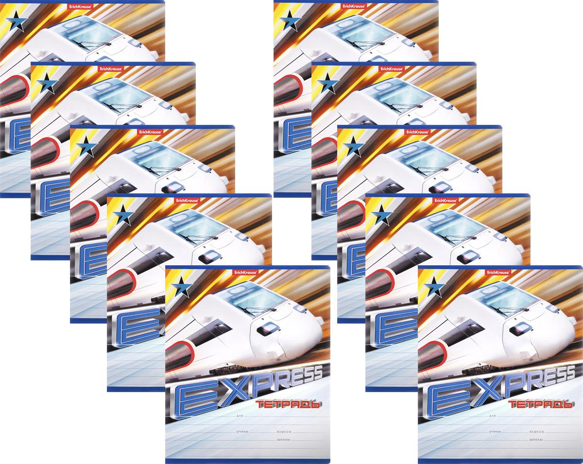 Erich Krause Набор тетрадей Express Train 18 листов в линейку 10 шт цвет белый72523WDНабор тетрадей Erich Krause Express Train предназначен для младших школьников. Обложка каждой тетради выполнена из плотного картона с закругленными углами и оформлена динамичным изображением поезда. На обратной стороне обложки имеется справочная информация (русский и английский прописные алфавиты).Внутренний блок состоит из 18 листов белой бумаги в линейку с красными полями.В наборе 10 тетрадей.