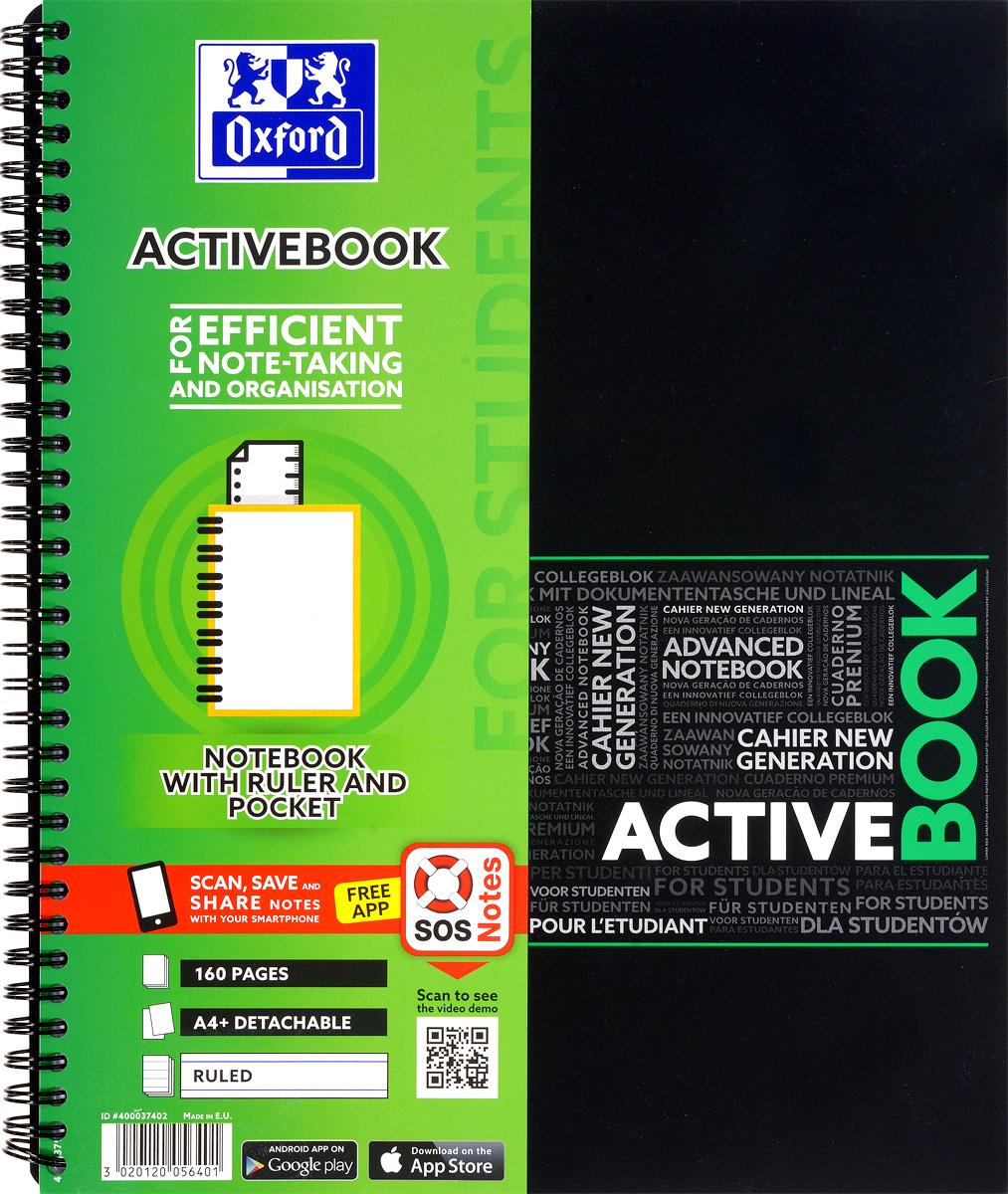 Oxford Тетрадь Sos Notes Activebook 80 листов в линейку цвет зеленый72523WDКрасивая и практичная тетрадь Oxford Sos Notes Activebook отлично подойдет для ведения и хранения заметок. Тетрадь формата А4+ состоит из 80 листов белой бумаги и четкой яркой линовкой в линейку. Обложка тетради выполнена из плотного пластика зеленого и черного цвета. Все ваши записи и заметки всегда будут в безопасности, т.к тетрадь основана на двойной металлической спирали. Также тетрадь имеет закругленные и благодаря специальным меткам на каждой странице и бесплатному приложению SOS Notes для вашего телефона или планшета, вы сможете всегда легко перенести ваши записи и зарисовки с бумажной страницы в смартфон или на компьютер.Это прекрасное сочетание тетради и органайзера так как включает в себя внутренний кармашек для хранения документов и закладку-линейку со справочной информацией.