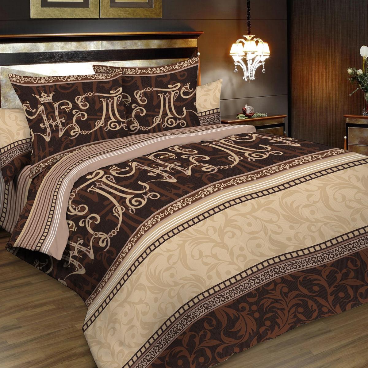 Комплект белья Letto, 2-спальный, наволочки 70х70. B186-4B186-4Комплект постельного белья Letto выполнен из классической российской бязи (хлопка). Комплект состоит из пододеяльника, простыни и двух наволочек. Постельное белье, оформленное оригинальными узорами, имеет изысканный внешний вид. Пододеяльник снабжен молнией. Благодаря такому комплекту постельного белья вы сможете создать атмосферу роскоши и романтики в вашей спальне. Уважаемые клиенты! Обращаем ваше внимание на тот факт, что расцветка наволочек может отличаться от представленной на фото.