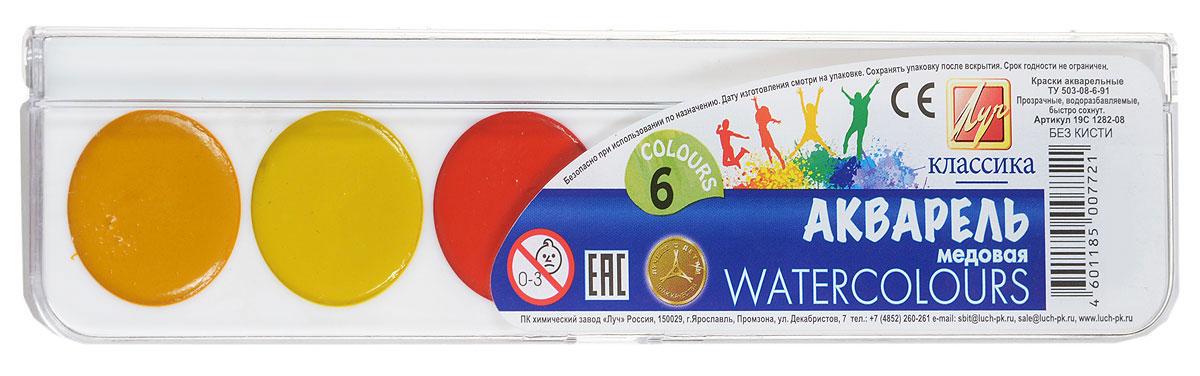 Луч Акварель медовая Классика 6 цветов19С 1282-08Акварельные краски Луч Классика изготавливаются с использованием натуральных природных компонентов (меда, патоки, растительного клея) на основе светостойких пигментов высокого класса с добавлением пищевых консервантов. Краски широко используются для детского творчества, а также для художественных, оформительских и декоративно-прикладных работ. Особенности: Чистые, яркие цвета; Прозрачность; Прекрасная размываемость и разносимость; Легкая наполняемость кисти; Краски смешиваются между собой, сохраняя насыщенность цвета; Абсолютно безвредны, соответствуют международным стандартам безопасности Германии (маркируются знаком СЕ) и США (маркируются знаком АР); Срок годности не ограничен. Кисточка в комплекте.